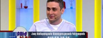 Buj Info Episode 110