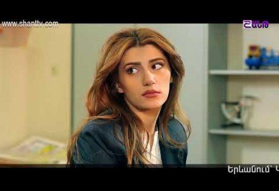 Eleni Oragir Episode 29