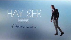 Arame – Hay Ser (Audio)