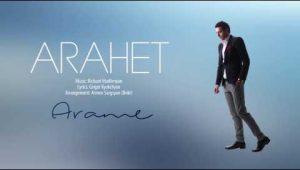 Arame – Arahet