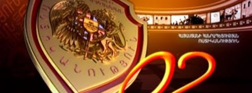 02 Armenian Police 29.12.17