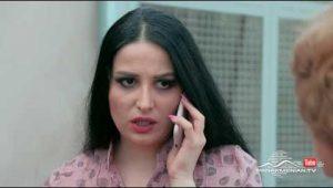 Ete Gtnem Qez Episode 105