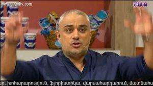Mamayi Epacn Urish E Episode 13