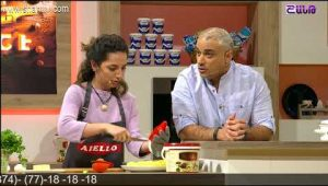 Mamayi Epacn Urish E Episode 16