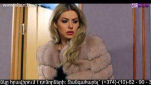 Taqnvac Ser Episode 179