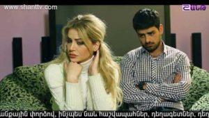 Taqnvac Ser Episode 180