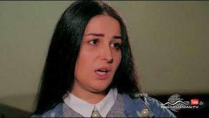 Ete Gtnem Qez Episode 227