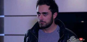 Ete Gtnem Qez Episode 248