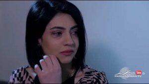 Ete Gtnem Qez Episode 53