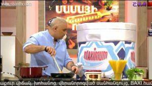 Mamayi Epacn Urish E Episode 9