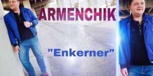 Armenchik – Enkerner