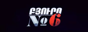 Buro N6