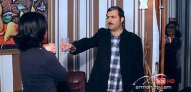 Full House Episode 16