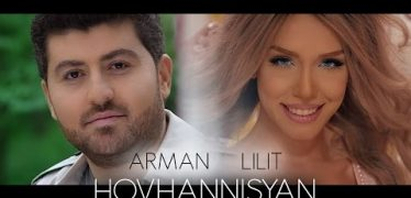 Lilit Hovhannisyan & Arman Hovhannisyan – Im Bajin Sere