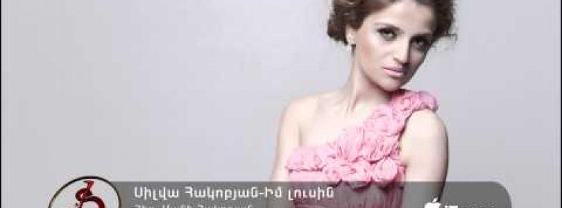 Silva Hakobyan – Im Lusin