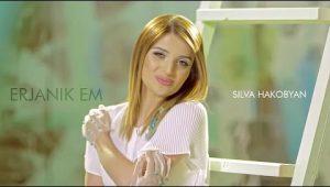 Silva Hakobyan – Erjanik Em