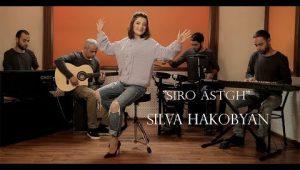 Silva Hakobyan – Siro Astgh