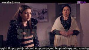 Poxnak Mayre Episode 110