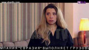 Poxnak Mayre Episode 113