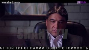 Poxnak Mayre Episode 118