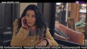 Poxnak Mayre Episode 121