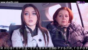 Poxnak Mayre Episode 129
