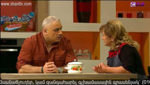 Mamayi Epacn Urish E Episode 32