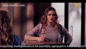 Poxnak Mayre Episode 78