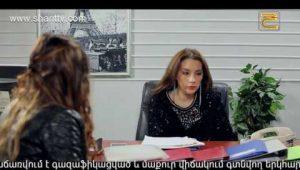 Poxnak Mayre Episode 80