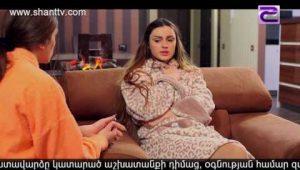 Poxnak Mayre Episode 82