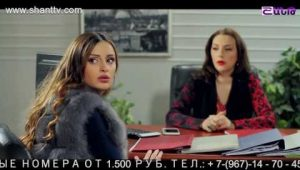Poxnak Mayre Episode 83
