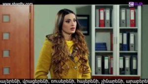 Poxnak Mayre Episode 90