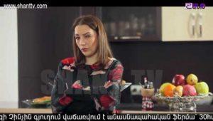 Poxnak Mayre Episode 97