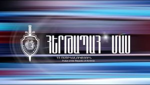 Duty Section 31.01.18