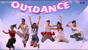Outdance 2 Episode 4