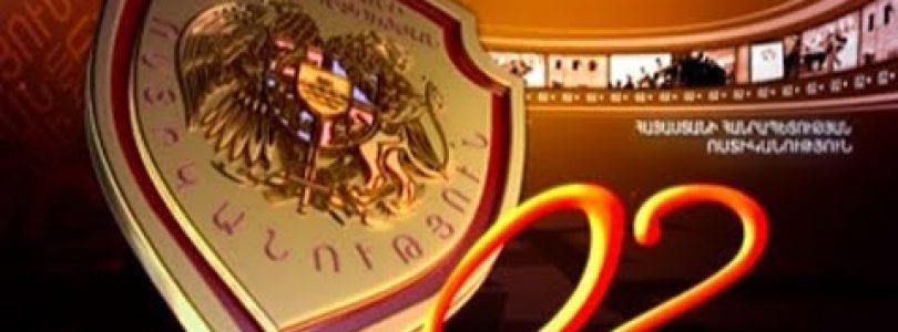 02 Armenian Police 03.23.18