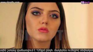 Eleni Oragir Episode 10