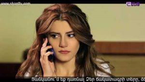 Eleni Oragir Episode 23