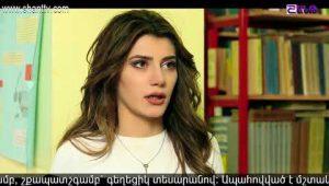 Eleni Oragir Episode 39