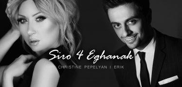 Christine Pepelyan Feat. Erik – Siro 4 Eghanak (Audio)