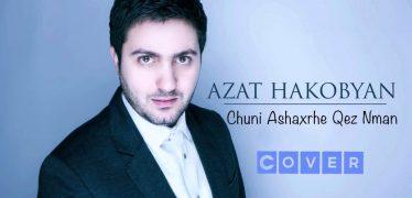 Chuni Ashkharhe Qez Nman (Cover by Azat Hakobyan)
