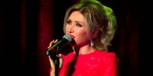Christine Pepelyan – Ti Skaji (Concert Version)
