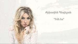 Christine Pepelyan – Imn Es (Audio)