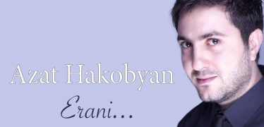 Azat Hakobyan – Yerani (Audio)
