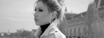 Christine Pepelyan – Kamac – Kamac