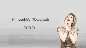 Christine Pepelyan – Oy Oy Oy (Audio)