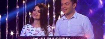 Siro Banadzev Silva Hakobyan & Norayr Manukyan