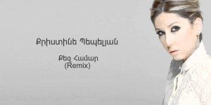 Christine Pepelyan – Qez Hamar (Remix Audio)