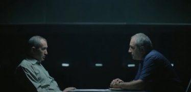 Hatuk Bajin Season 2 Episode 11