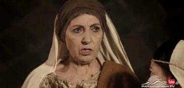 Hin Arqaner Episode 1
